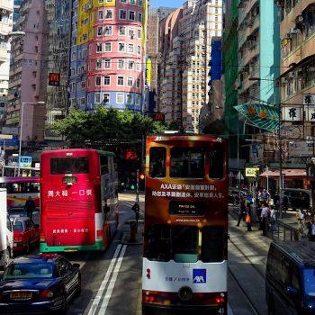 Street scene from Hong Kong.