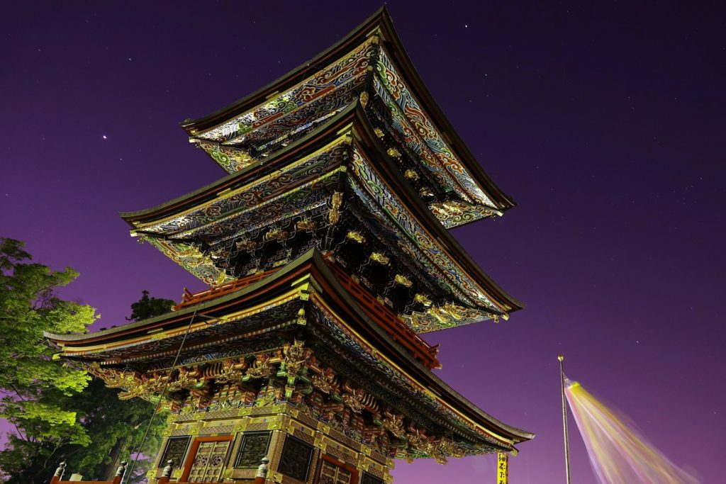 Pagoda and night sky.