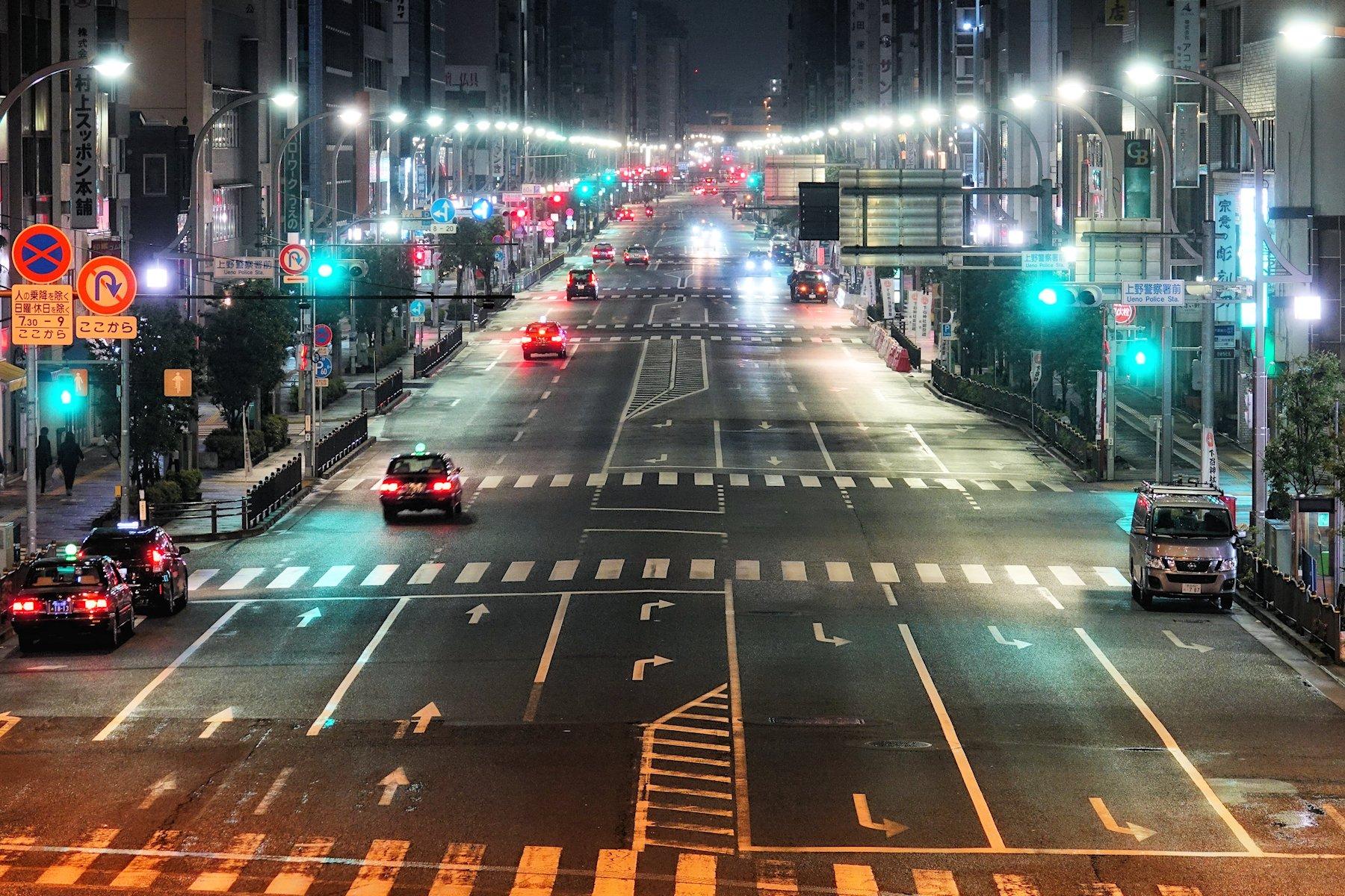 Tokyo Takeaways