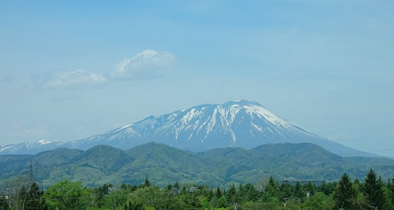 "Mount Iwaki on Honshu is among the ""Top 100 Mountains in Japan""."
