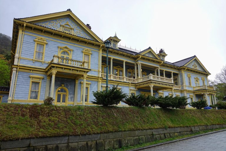 Public Hall of Hakodate Ward.