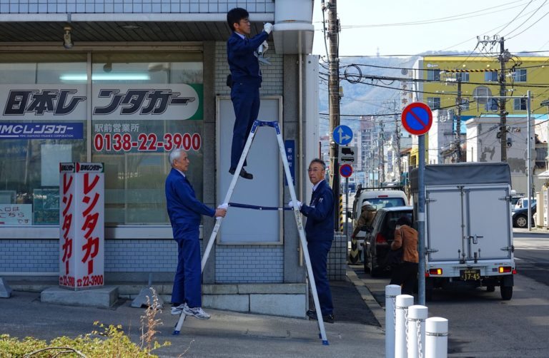 Safety at work in Hakodate, Japan.