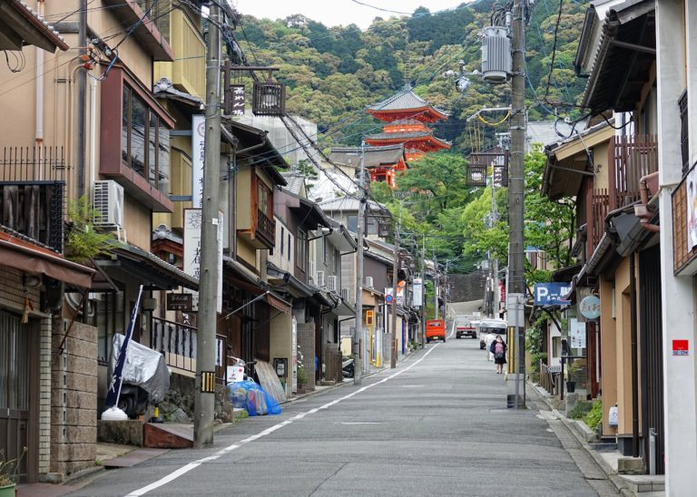 Matsubara Dori leading up to Kyomizu-dera in Kyoto, Japan.