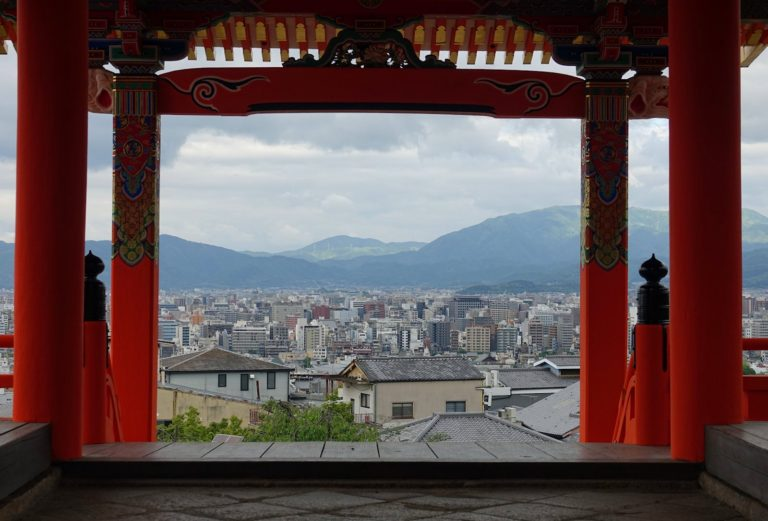 View of Kyoto from Kyomizu-dera.