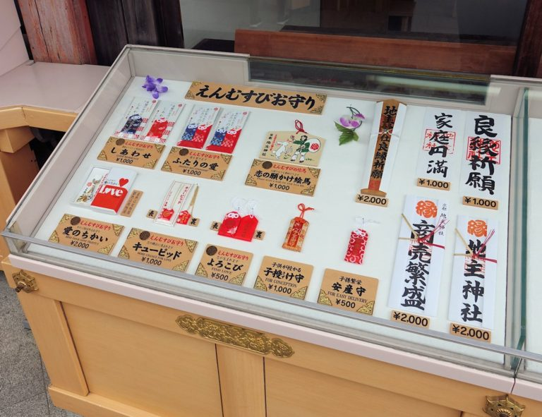 Lucky charms for sale at Kyomizu-dera.