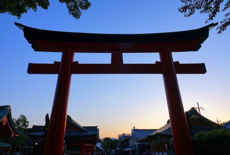Exit gate at Fushimi Inari Taisha.