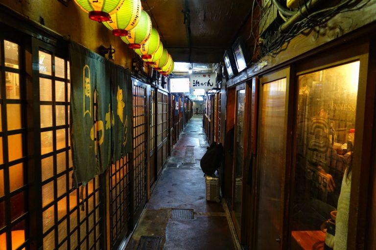 Bar alley in Kyoto, Japan.