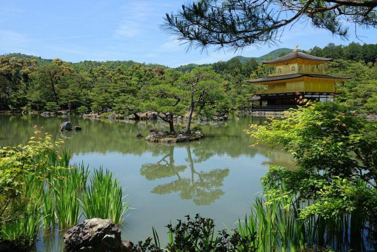 The Kinkaku-ji Golden Pagoda park in Kyoto, Japan.