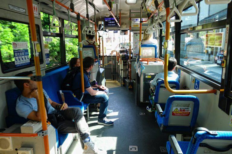 City bus interior in Kyoto, Japan.