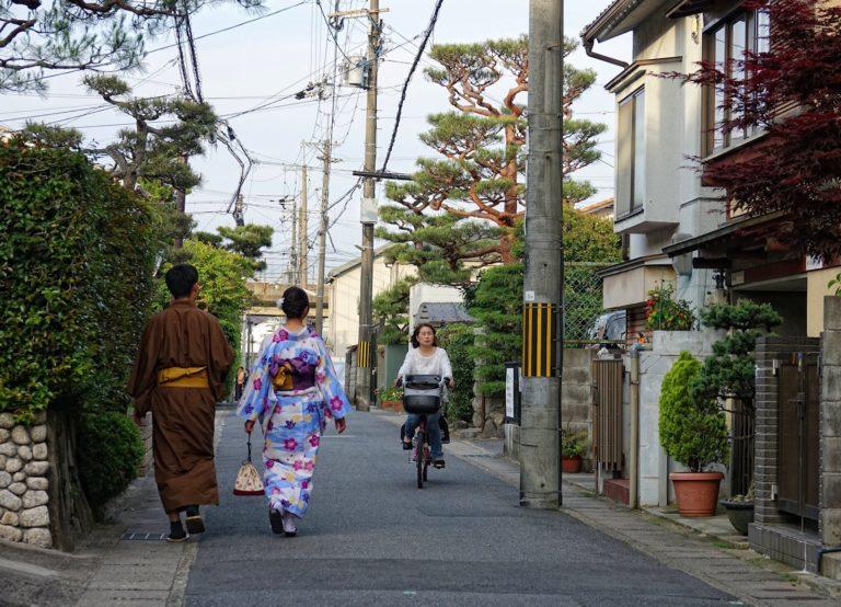 Arashiyama district in Kyoto, Japan.
