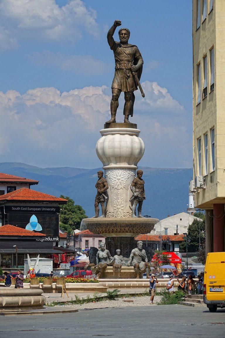 Philip II statue in Skopje, Macedonia.