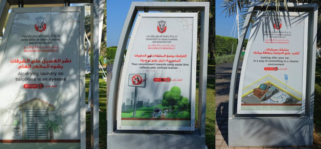 Strange environmental advice given by the Abu Dhabi municipality.