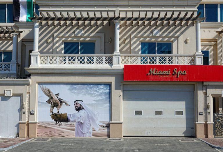 Miami Spa on Harley Street in Abu Dhabi.