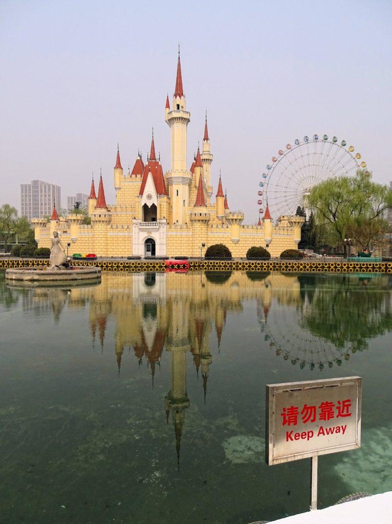 Not Cinderella Castle at Beijing Shijingshan Amusement Park