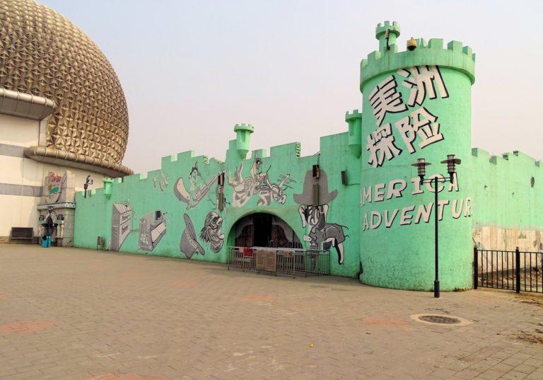America Adventure at Beijing Shijingshan Amusement Park