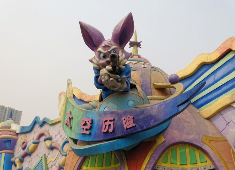 You WILL go on this ride at Beijing Shijingshan Amusement Park