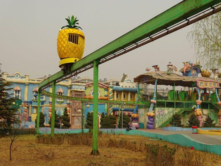 The Pineapple Monorail at Beijing Shijingshan Amusement Park