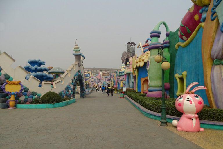 Slightly Seuss-like at Beijing Shijingshan Amusement Park