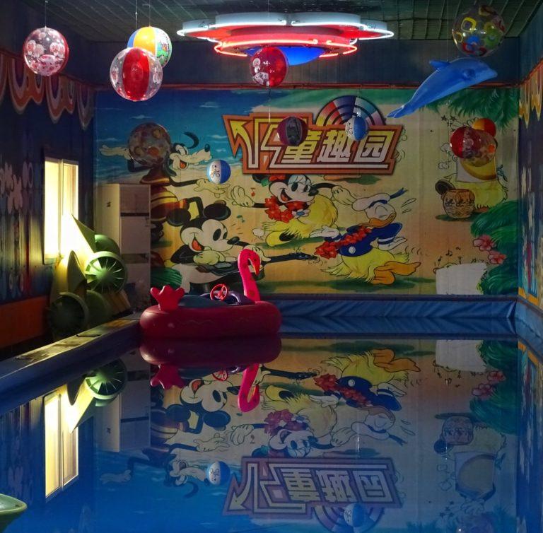Actually Disney at Beijing Shijingshan Amusement Park
