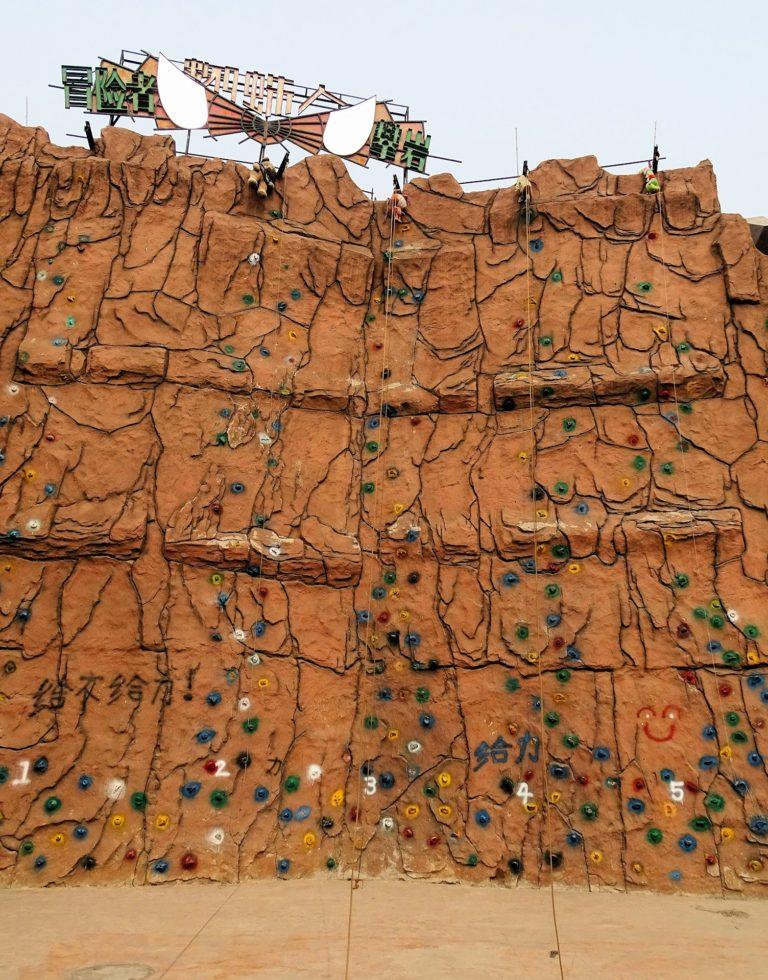 Climbing wall at Beijing Shijingshan Amusement Park