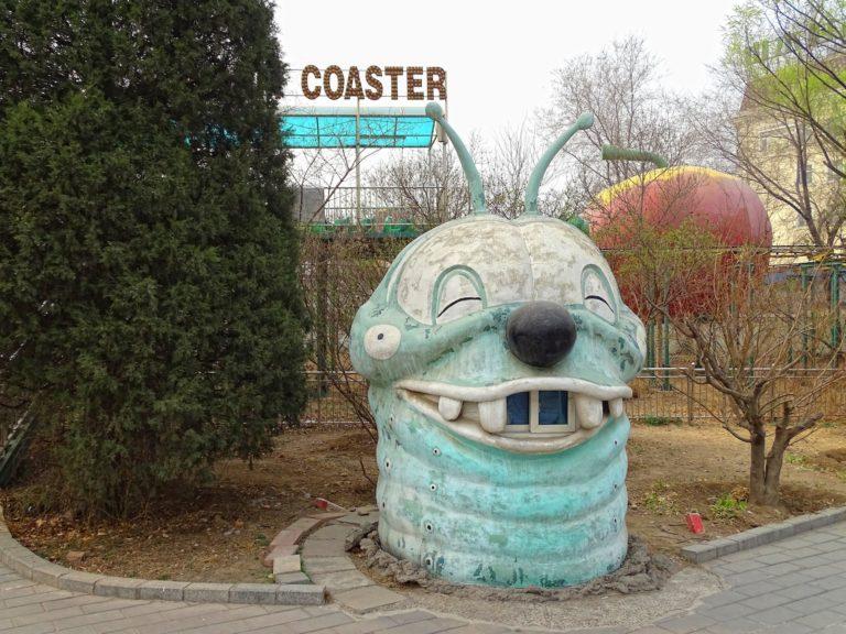 The actual worm at Beijing Shijingshan Amusement Park