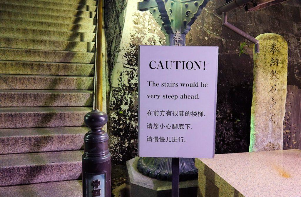 When Japanese write English.