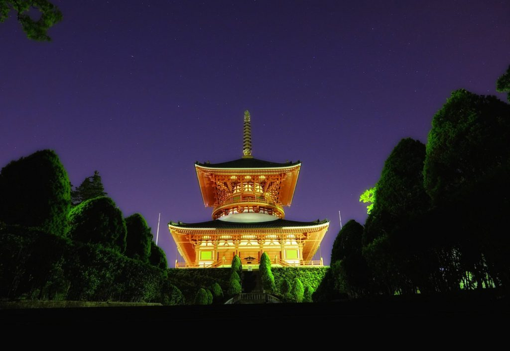 The Pagoda of Peace in Naritasan Park.