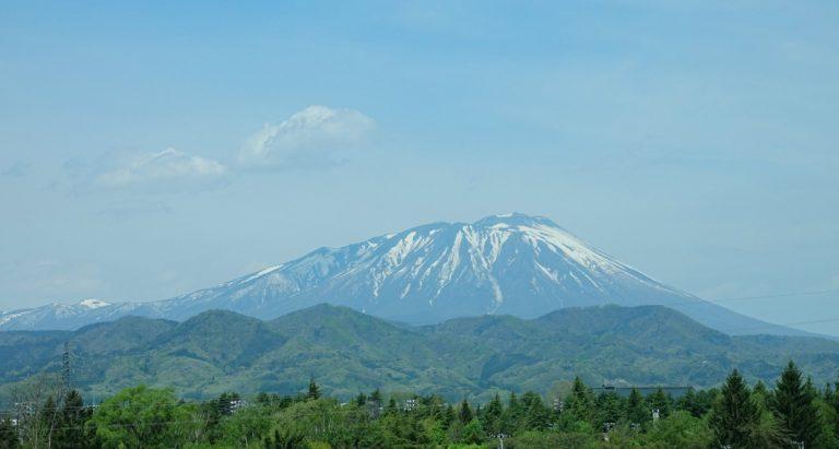 """Mount Iwaki on Honshu is among the """"Top 100 Mountains in Japan""""."""