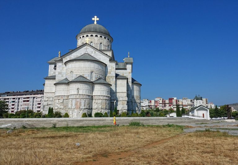 The cathedral in Podgorica, Montenegro.
