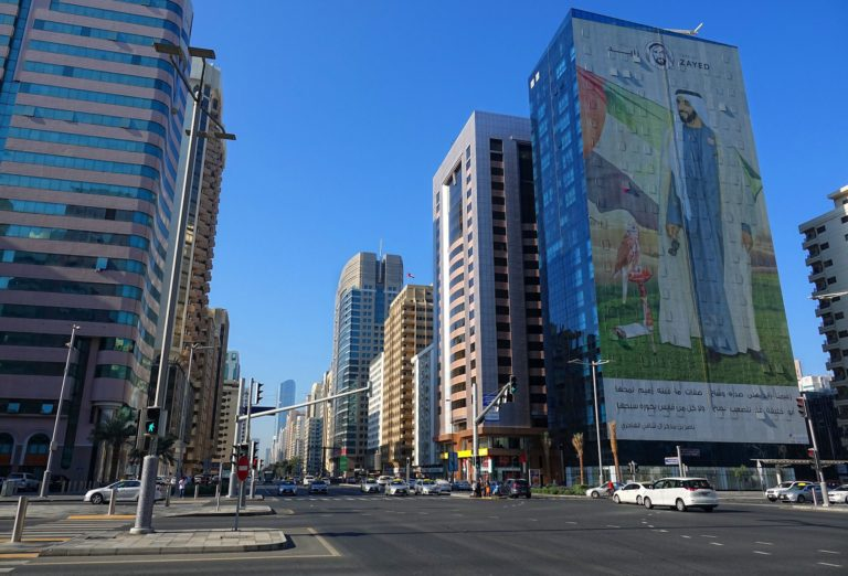 One of the main streets in downtown Abu Dhabi.