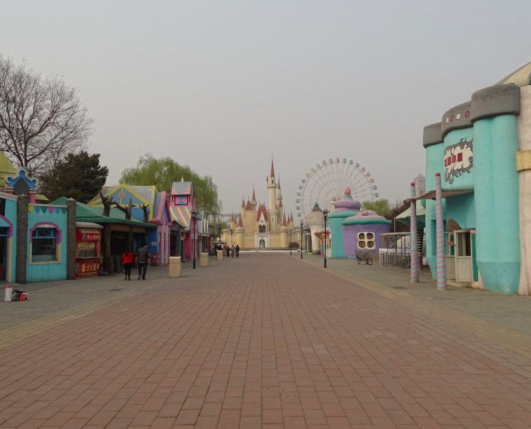 Amusement park street in Beijing.
