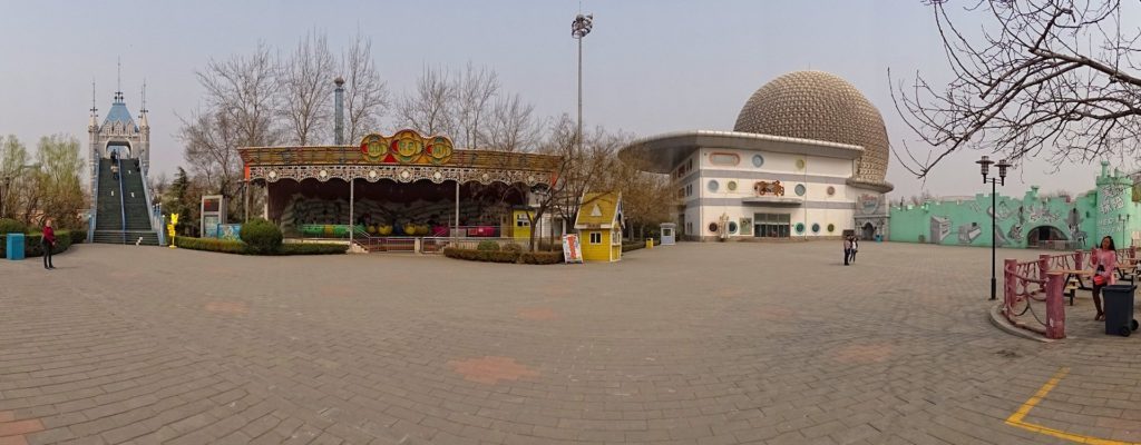 Not Epcot at Beijing Shijingshan Amusement Park