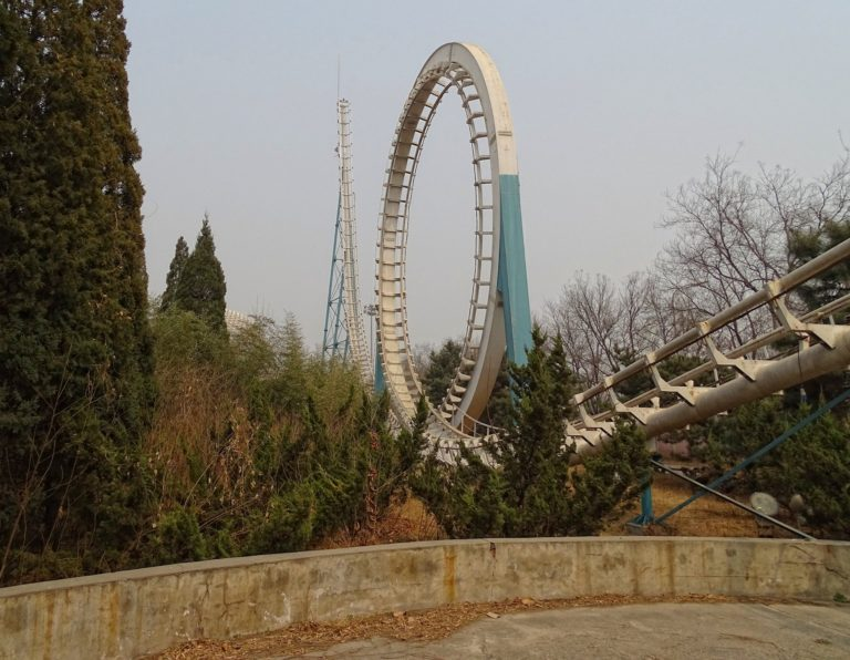 Operation Death Wish at Beijing Shijingshan Amusement Park