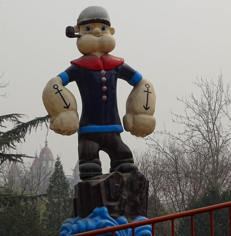Popeye at Beijing Shijingshan Amusement Park