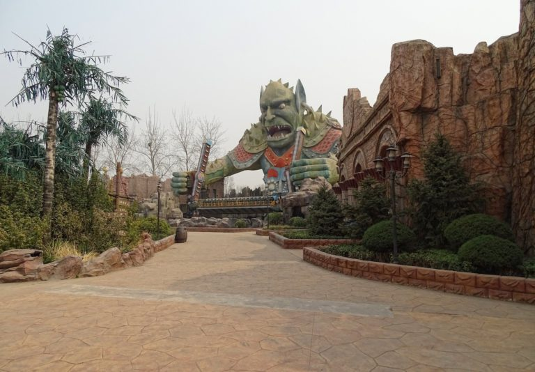 Absolutely not Shrek at Beijing Shijingshan Amusement Park