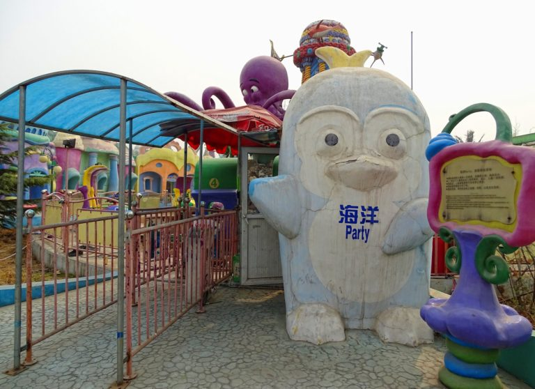 One-party penguin at Beijing Shijingshan Amusement Park