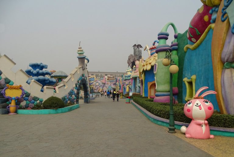 Slightly Seuss-like at Beijing Shijingshan Amusement Park