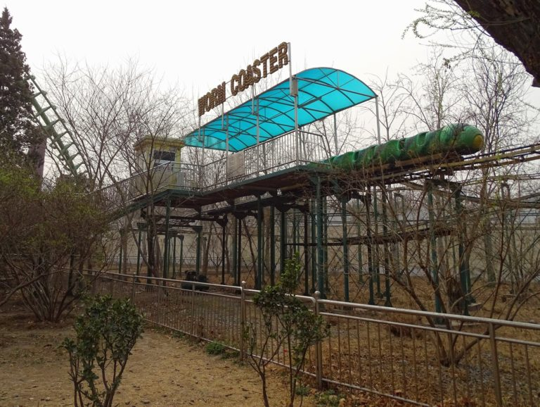 The Worm Coaster at Beijing Shijingshan Amusement Park