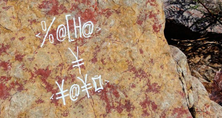 Photo of weird graffiti in rural Argentina.