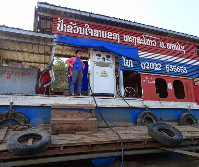 Floating petrol station in Luang Prabang, Laos