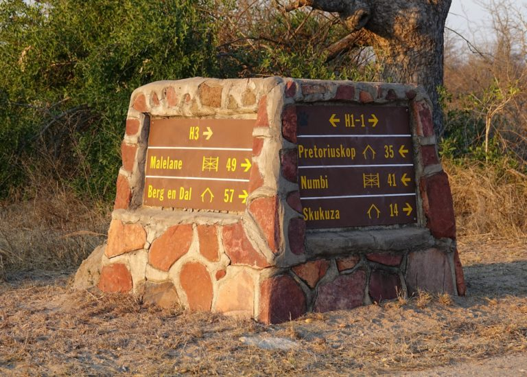 Photo of milestones in Kruger Park, South Africa.