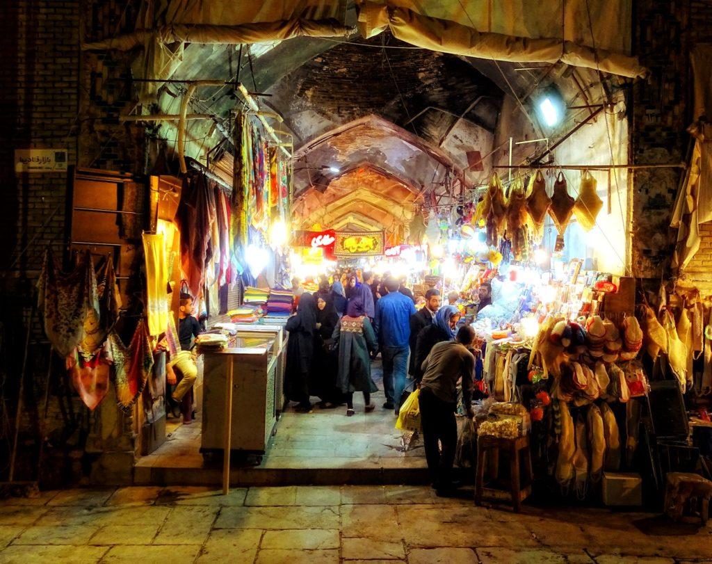Photo of old bazaar in Isfahan, Iran.