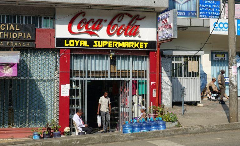 Photo of Loyal Supermarket in Addis Ababa, Ethiopia