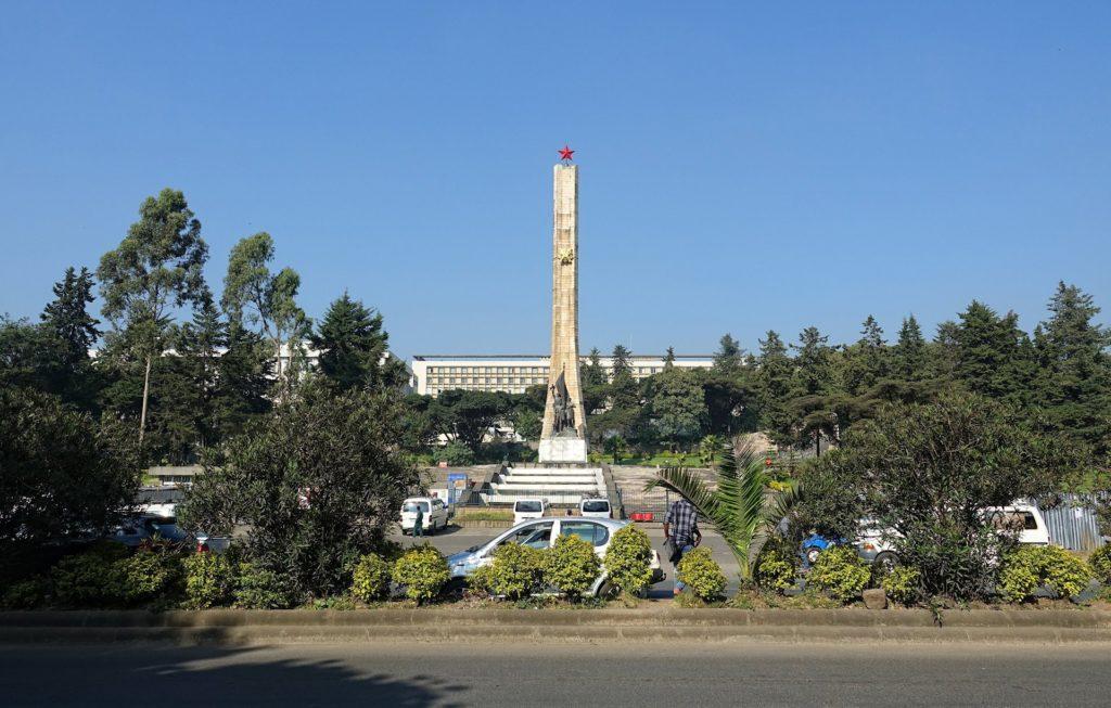 Photo of Tiglachin Monument in Addis Ababa, Ethiopia