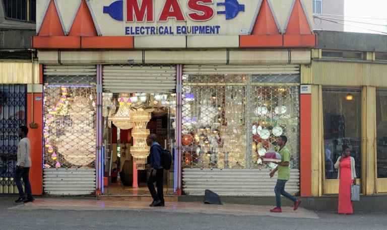 Photo of lamp shop in Addis Ababa, Ethiopia
