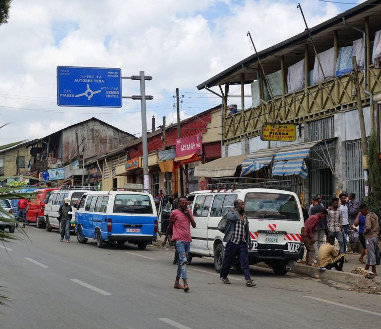Photo of sign showing the way to Semen Hotel, in Addis Ababa, Ethiopia
